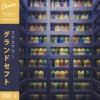 Grandtheft ~ Square One (feat. MAX) [Vincent Remix]