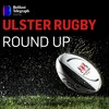 E26: The rugby futures of Paddy Jackson and Stuart Olding and an Ulster victory at last