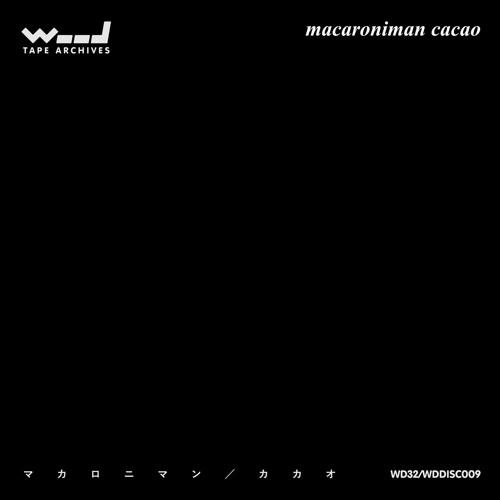 羽根のありか (edit)/MACARONIMAN