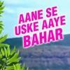 Aane Se Uske Aaye Bahar REMIX Gurdeep Mehndi FT DJ RAJ FIRE BOY