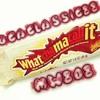 Whatchamacallit Mp3