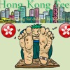 Hong Kong Feet! (A fun English song for kids about smelly feet by Teacher Ham!)