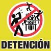 Zona Escolar Records - Detención (snippets)