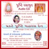 Leela Hoti Jooni Natar - Jaidevlalji Bavashri