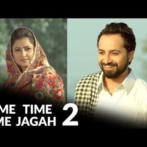 Same time same jagah 2 (full song)   sandeep brar   kulwinder.
