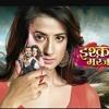 Download Ishq Mein Marjawan Title Track Female Version (Colors TV) Mp3