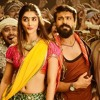 Jigelu Rani (Rangasthalam Movie) Song (Remix)-DjCrazYDilip 9705882383