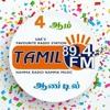 Tamil 89.4 Dubai FM's 4th year Annual Anthem - Jazz'Im | Karthik Harsha |Bala | RJ Nimmi