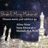 Meraj ki Ratiya - Meraj un Nabi Kalam - Mehfil e Milaad - Alina Noor