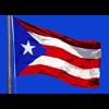 Alberto Monnar - La Borinqueña (Puerto Rico National Anthem)