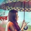 Golpogulo Amader Title Song I Minar Rahman I Sajid Sarker I