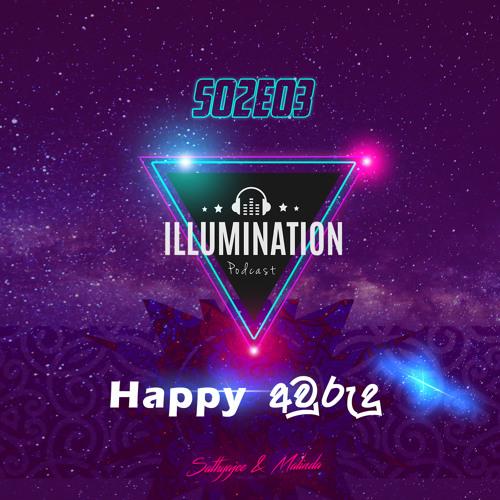 Illumination S02E04: Happy Awrudu