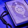 The most amazing and most beautiful recitation of Quran by world best Qari Abdul Basit