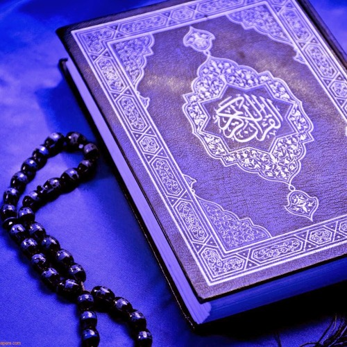The most amazing and most beautiful recitation of Quran Surah by