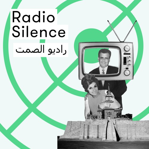 Promo — Episode 1: Speechlessness