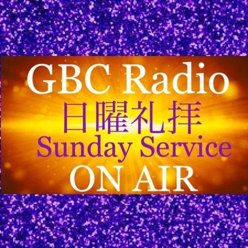 4 - 15 (日) GBCラジオ日曜礼拝 – Pastor RIE