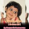 Chinni Thalli Song ( Ks Style Mix ) Dj Karthik Fz Rasoolpura