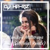 Oru Adaar Love Songs | Manikya Malaraya Poovi(Official Remix) |  DJ HA RIZ