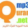 ABDUL MAJEED AL ARKANI SURAH 088 Al-Ghashiyah الغاشية