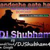 Sandeshe aate hai Demo (Dedicate to our Indian Army) DJ Shubham