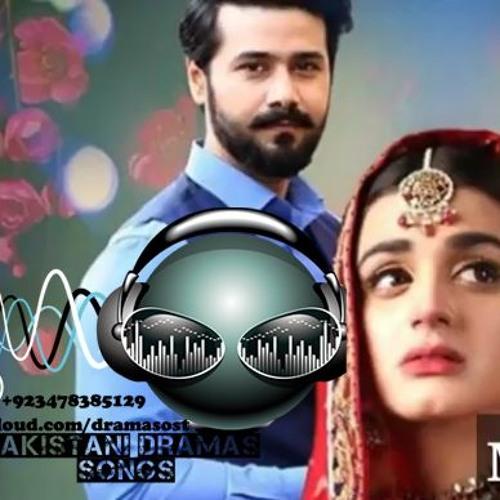 Koi Dard Na Jane Mera Song From Pagalworld Com: Sahir Ali Bagga By Pakistani