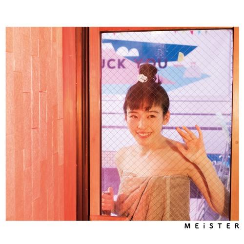 【YZML-17】MEiSTER XFD [M3-2018春:あ-09a,b]