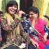 Dama Dam Mast Kalandar : Nooran Sisters