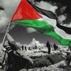 تراك راب فلسطين