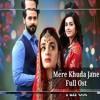 Mere Khuda Jane Full Ost || title song || Har Pal Geo upcoming Drama