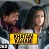 Download Jaane De  (By Atif Aslam) Mp3