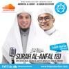 Surah Al-Anfal (1-8)- Ustaz Ulul Azmi Al-Pandani & Ustaz Zahil Zakaria Al-Hafiz