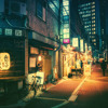 Late Nights in Tokyo | Lofi Hip Hop Beat (PROD. Yung Sock) 160BPM