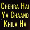 Chehra hai ya Chand khila  Love mix Dj Raj Fire Boy