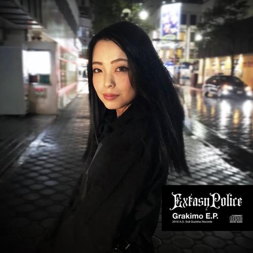Extasy Police - グラキモEP [M3春2018]