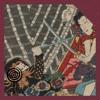 Uchigatana (FREE Japanese Trap / Rap Beat)
