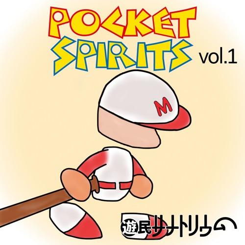 【M3・パワフルカップ】パワポケBGMアレンジCD『Pocket Spirits vol.1』XFD