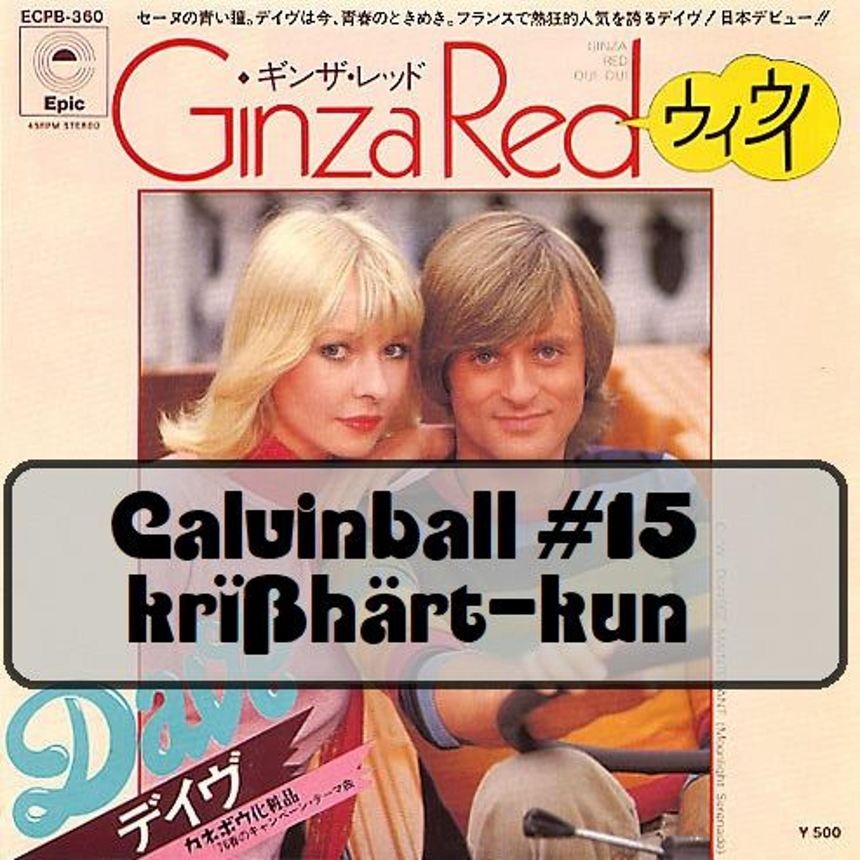 Calvinball #15