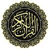 080. Surah Al Abasa - Shaykh Mishary al-Afasy