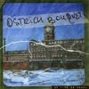Ostrich Bouquet || The Neighbourhood || Ep. 46
