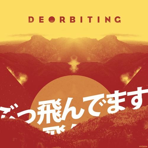 Deorbiting - Buttondemasu