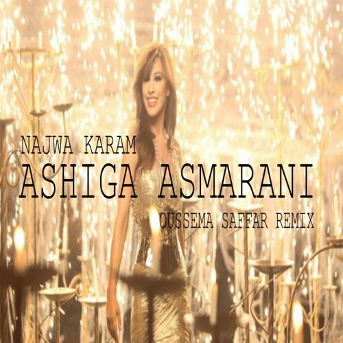 Najwa Karam - Ashiga Asmarani | نجوى كرم - عاشقه اسمراني