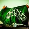 Download انا سعودي .. راجح الحارثي Mp3