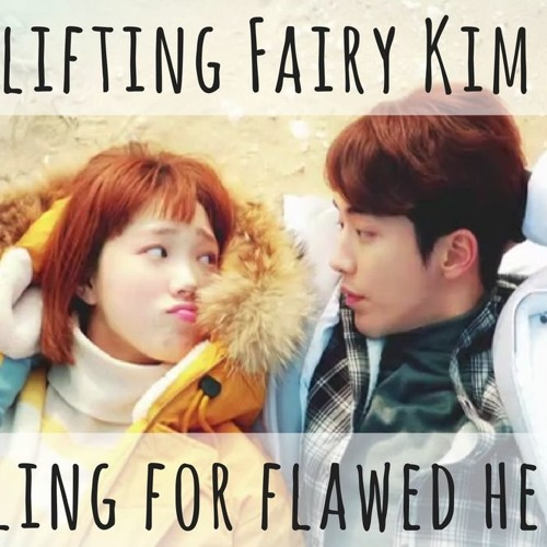 Ep 1 - The Weightlifting Fairy Kim Bok-joo and Falling For Flawed Heroines