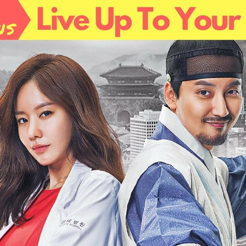 Ep 4 - Live Up To Your Name (First Impressions)