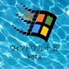 windows 95 | Free Hip-Hop Instrumental