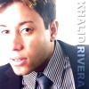 How Do You Mend A Broken Heart - Khalid Rivera (Sample)