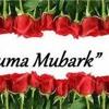 Download Gwanja Bazan Bikuba Mp3