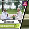 Best Recitation   Surat Al Bayyinah   Salim Bahanan