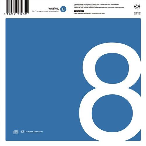 [DVSP-0194]Works8 - Disc2 - Crossfade