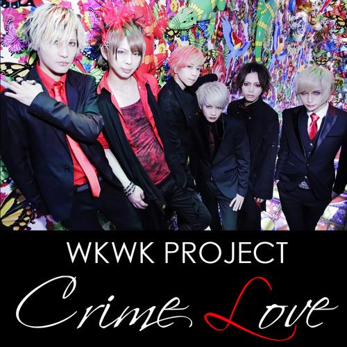 「Crime Love 」WKWK PROJECT fear.koyomi(Re:ply)